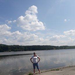 Татьяна, 38 лет, Новокузнецк