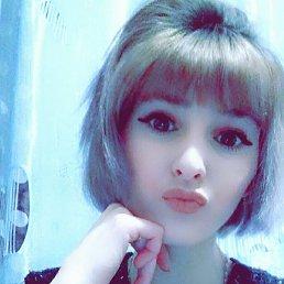 Валерия, 21 год, Прогресс