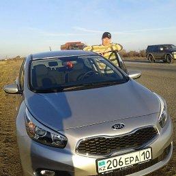 Юрик, 40 лет, Южноуральск