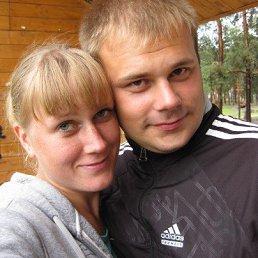 Наталья, 29 лет, Белгород