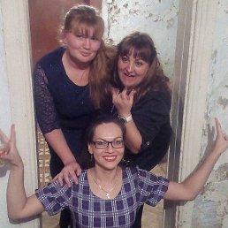 Юлия, Томск, 35 лет
