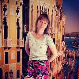 Анна, 40 лет, Тольятти