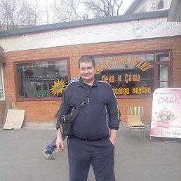 Евгений, 46 лет, Черноголовка