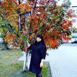 Екатерина, 29 лет, Благовещенск