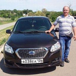 Дима, 44 года, Новоалександровск