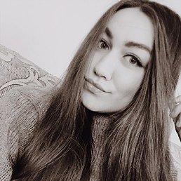 Кристина, 25 лет, Владивосток