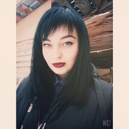 Александра, 26 лет, Новосибирск