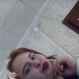 Кристя, 19 лет, Пугачев
