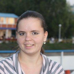 Ольга, 27 лет, Тольятти