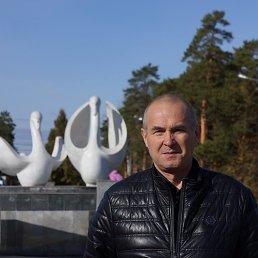 Минлегали, 60 лет, Еманжелинск