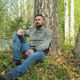 Кирилл, Брянск, 27 лет