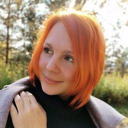 Ксения, 36 лет, Зеленодольск
