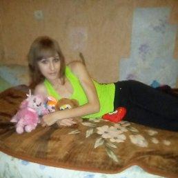 Ирина, 27 лет, Сафоново