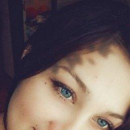 Кристина, 29 лет, Екатеринбург