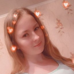 Светлана, 18 лет, Белгород
