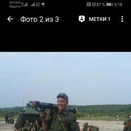 Гена, 33 года, Владивосток