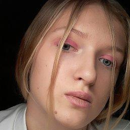 Александра, 19 лет, Хабаровск
