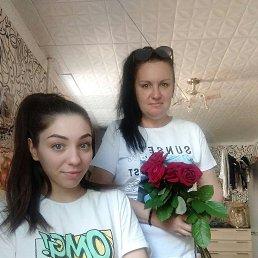 Юлия, 44 года, Казань