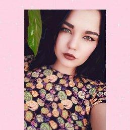 Женя, 19 лет, Казань