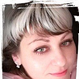Оксана, 37 лет, Красноярск