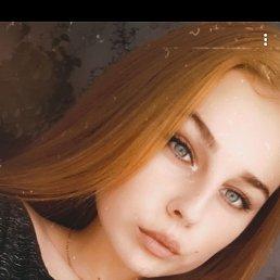 Алина, 18 лет, Самара