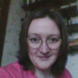 Дарья, 29 лет, Александров