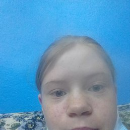 Лера, 19 лет, Хабаровск