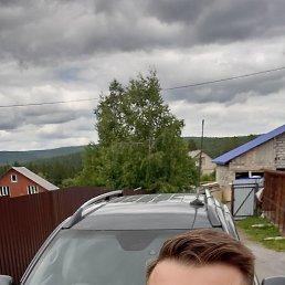 Владислав, 26 лет, Бакал
