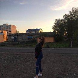 Ангелина, 18 лет, Новокузнецк