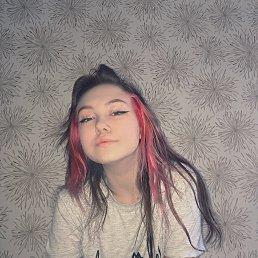 Карина, 20 лет, Сочи