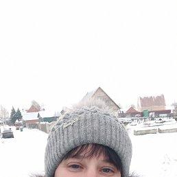 Александра, 38 лет, Новосибирск