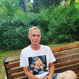 Артём, 25 лет, Шумерля