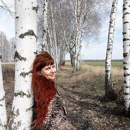 Наташа, 35 лет, Белгород