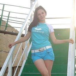 Анюта, Ставрополь, 33 года