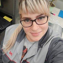 Кристина, 31 год, Камские Поляны