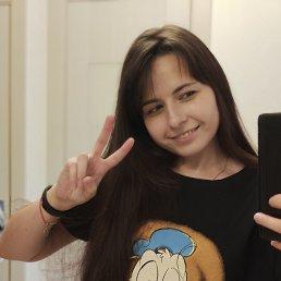 Дарья, 29 лет, Хабаровск