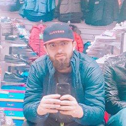 Ахмед, 21 год, Черноголовка
