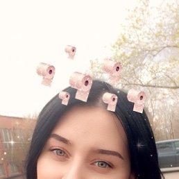 Марина, 25 лет, Иркутск