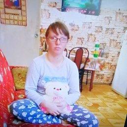 Лидия, 29 лет, Новомосковск