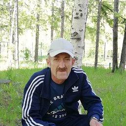 Вячеслав, 46 лет, Тында