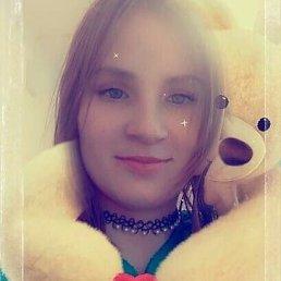 Александра, 21 год, Хабаровск