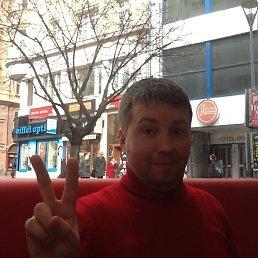 Павел, 44 года, Рязань