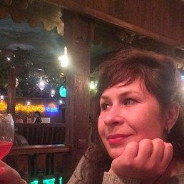 Наталья, 43 года, Пермь