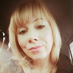 Наталья, 35 лет, Белгород