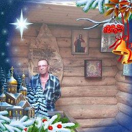 Евгений, 64 года, Белгород