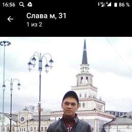 Слава, 32 года, Новосибирск