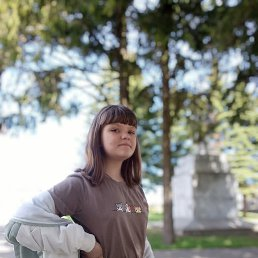 Анастасия, 19 лет, Нижний Новгород