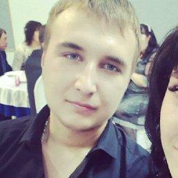 Анюта, Саратов, 28 лет
