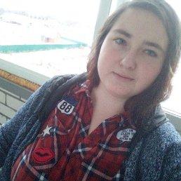 Ника, 19 лет, Рязань