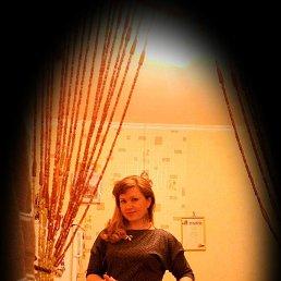 Валентина, 41 год, Красноярск